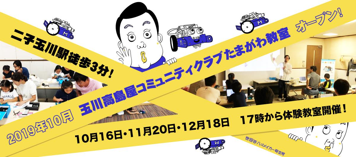 教室 プログラミング 【福島市】プログラミング教室おすすめ9選|Pythonスクール,初心者,社会人,無料講座,勉強会,Ruby,Java,PHPなど